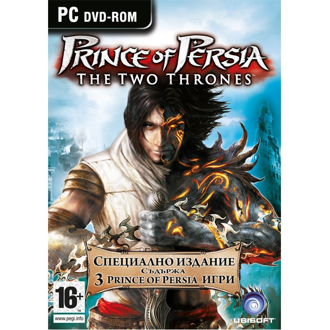 Игра Prince of Persia Trilogy (пакет 3 в 1), за PC image