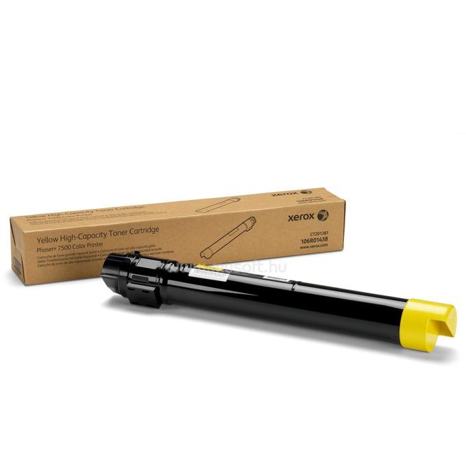 КАСЕТА ЗА XEROX Phaser 7500 - Yellow - P№ 106R01445 - заб.: 17800k image
