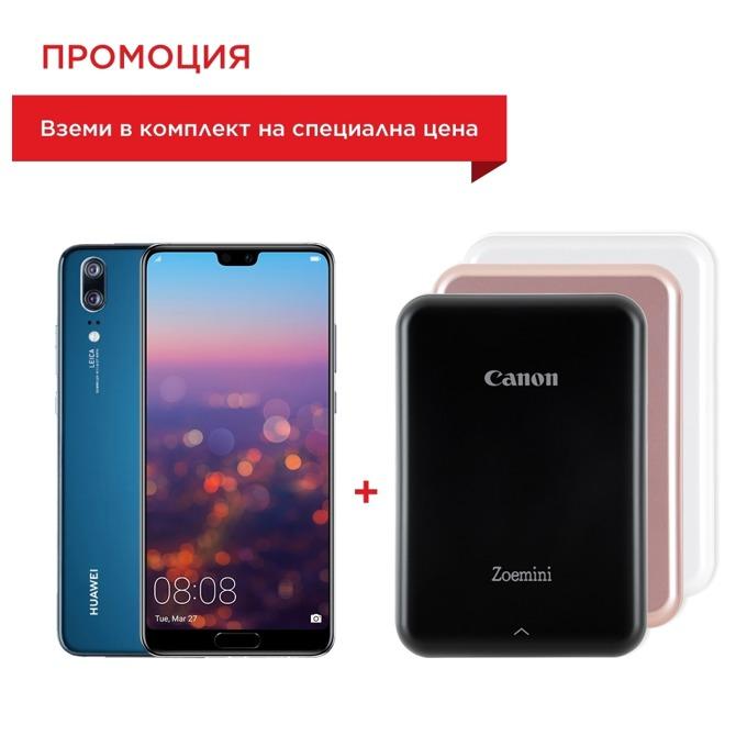 "Huawei P20 EML-L29C(син) в комплект с мобилен принтер Canon Zoemini (бял), поддържа 2 sim карти, 5.8""(14.73 cm) FHD екран, осемядрен Kirin 970, 4GB RAM, 128GB, Dual Camera 12MP+20MP(monochrome) +24MP Front camera, Android, 165 g image"